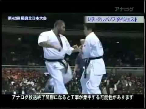 42nd All Japan Open Karate Tournament TV Special (Kyokushin) 4 of 7 Image 1