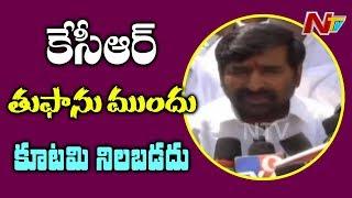 TRS Leader Jagadish Reddy Files Nomination in Suryapet - NTV - netivaarthalu.com