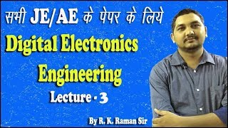 Lect-03 Digital Electronics For JE/AE Exam