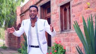 "Maico Records- New Eritrean Traditional song ""መጺኻለይ'ዶ"" By Melake Abrham 