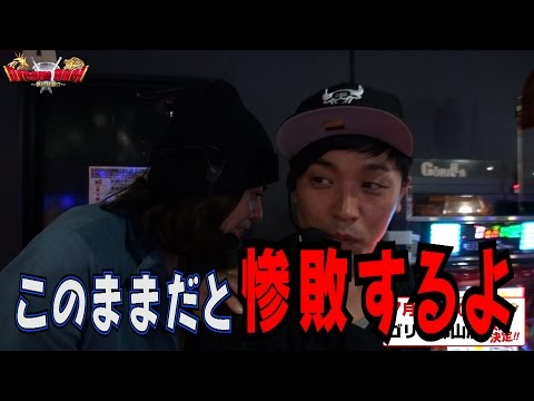 Battle10 飄vsくり 中編