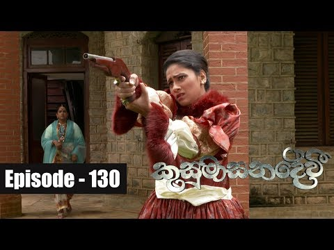 Kusumasana Devi | Episode 130 21st December 2018