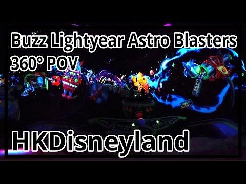 [Hong Kong Disneyland] 360° Buzz Lightyear Astro Blasters POV