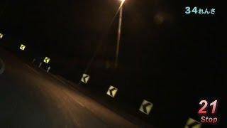 Red Signal 50 Course 7-11~赤信号50回stopでどこまで行けるかやってみよう Part 18