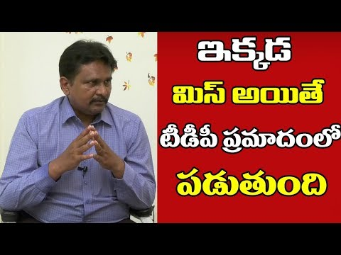 TDP Position | Journalist Sai Clarity | Telangana Elections | AP Elections