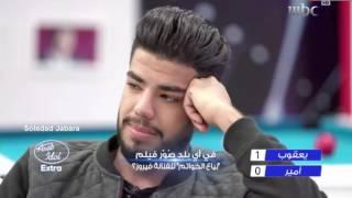 أرب أيدل Extra 7 الكواليس كامله الموسم الرابع Arab Idol