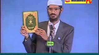 Bangla: Dr. Zakir Naik's Lecture - Salah: The Program Towards Righteousness (Full)