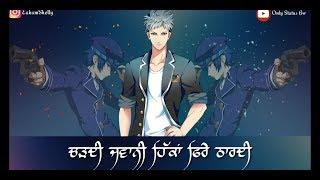 Phone Maar di | Gurnam Bhullar | Whatsapp Status Video