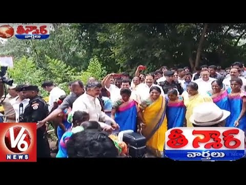 AP CM Chnadrababu Naidu Dances With Tribal Women In Visakha District | Teenmaar News