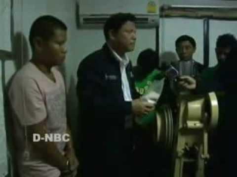 จับแท่นปั้มยาบ้าที่บางพลี เครือข่าย พ.ท.ยี่เซ