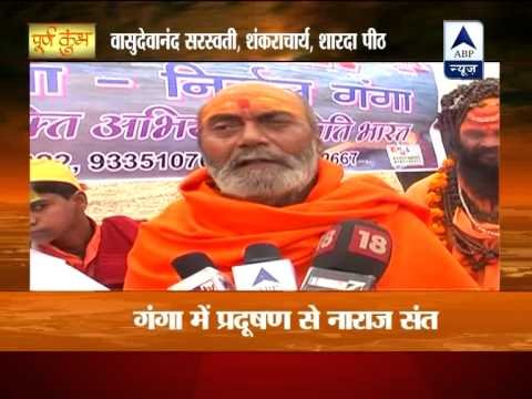 Saints protest against pollution in river Ganga