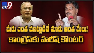Harish Rao counter to Congress leaders controversial comments on TRS