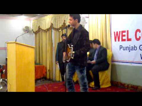 Singing On Welcome Welcome Party In Punjab College Wazirabad.