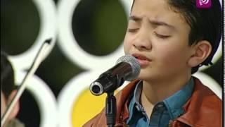 Download الطفل أصيل هزيم يغني