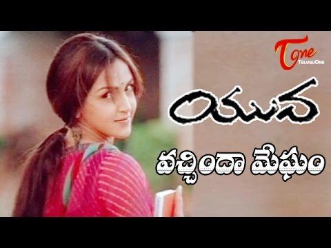 Yuva Telugu Movie Songs || Vachinda Megham Video Song || Surya, Esha Deol