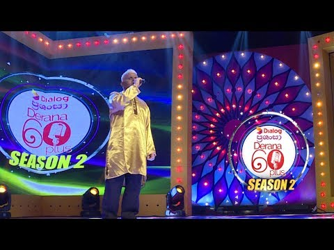 Dialog Prashansa Derana 60 Plus | 29th December 2018