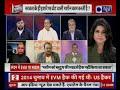 EVM Hacking: भारत की वोट मशीन पर लंदन में सवाल; अमेरिकी हैकर ने EVM हैक करने का किया दावा