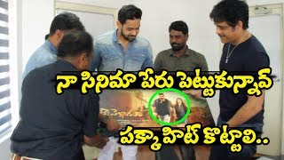 Ninne Penladtha Movie 1st Look Launch By Akkineni Nagarjuna | Rakul Preet | Top Telugu Media