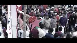 SFI Song Kerala