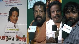 Paadhasaarigal Movie Team Interview
