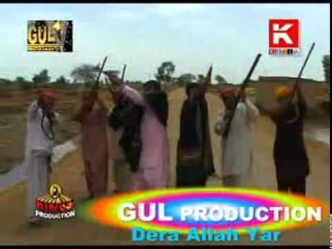 Sindhi Drama '''''''nadir Gohar ''''''''part-4.mp4 video