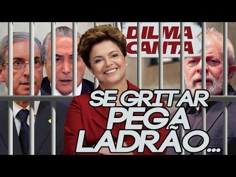 DILMA ROUSSEFF CANTA #8 - SE GRITAR PEGA LADRÃO