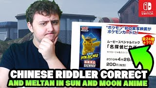 Pokemon 2019 (Generation 8 & More!) Chinese Riddler Was Right & Meltan in Sun and Moon Anime!?