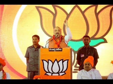 Shri Amit Shah address public meeting in Surat, Gujarat | May 27,2015