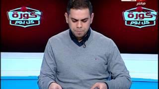 """#كورة_كل_يوم : هاتفياً : عزمى مجاهد مدير ادارة الاعلام باتحاد الكرة :  """"الدورى راجع"""""""