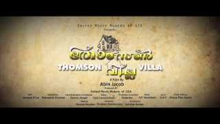 Thomson Villa - Thomson Villa - Malayalam Movie - Official Teaser [HD]