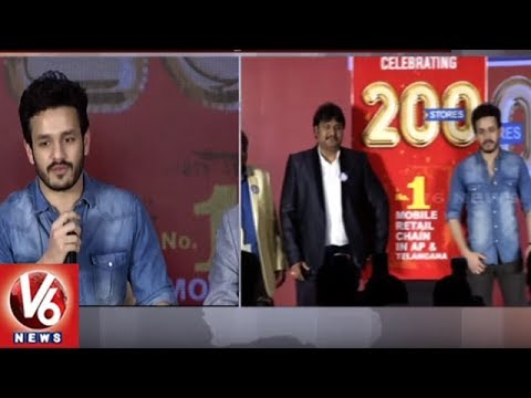 Akhil Akkineni Launches BIG C Mobiles 200th Store In ECIL | Hyderabad | V6 News