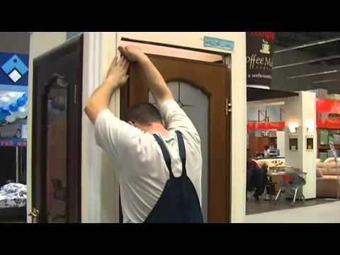 Видео как установить двери межкомнатные