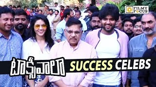 Taxiwala Movie Success Celebrations || Vijay Devarakonda, Priyanka Jawalkar