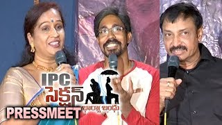 IPC Section Bharya Bandhu Movie Team Press Meet | Saraschandra, Neha Deshpande, Madhu Nandan