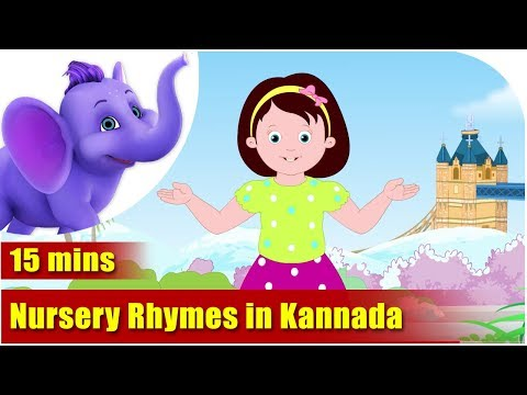 Nursery Rhymes In Kannada - Collection Of Twenty Rhymes video
