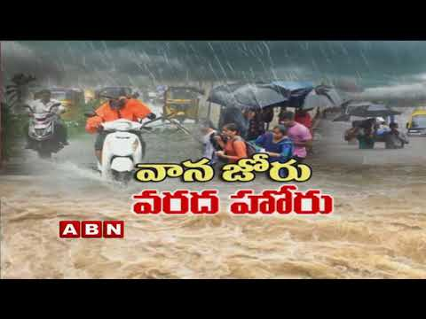 Heavy rain triggers traffic jams in Hyderabad | ABN Telugu