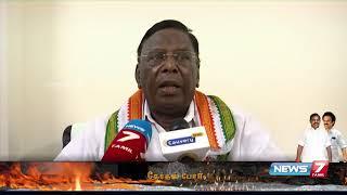 தேர்தலில் வெற்றியும் தோல்வியும் சகஜம் : புதுச்சேரி முதலமைச்சர் நாராயணசாமி
