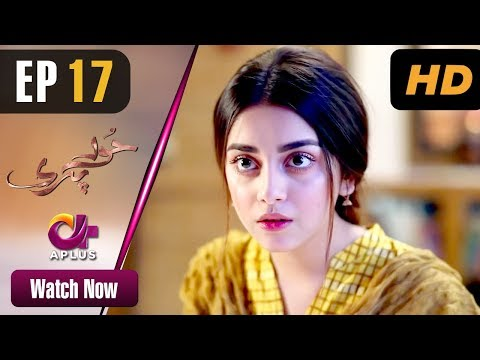 Hoor Pari - Episode 17   Aplus Dramas   Alizeh Shah, Ammara Butt, Usman Butt   Pakistani Drama