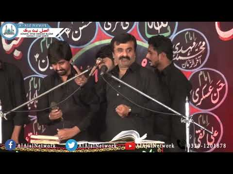 Zaqir Qazi Waseem Abbas Safdar 29 Muharram Kotli Ameer Ali Sialkot