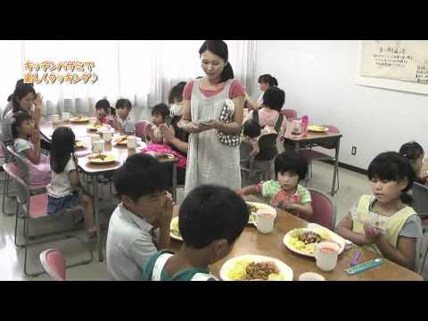 子どもクッキング教室 「キッチンバサミでクッキング」