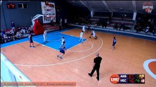 Академик Бултекс 99 vs Несебър , Национални Финали за момчета до 14г.