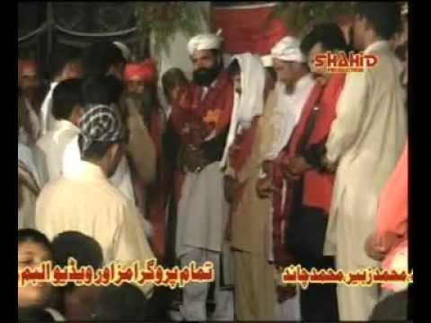 Darood o Salam - Shah Saware Karbala - Muhammad Rafiq Chishti...