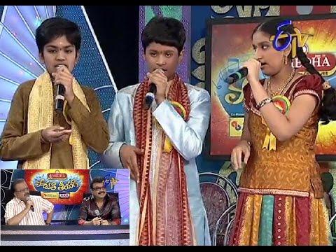 Padutha Theeyaga - పాడుతా తీయగా - 15th September 2014
