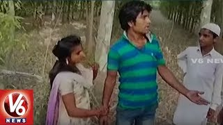 Mother And Daughter Harassed By Eve Teasers In Uttar Pradesh