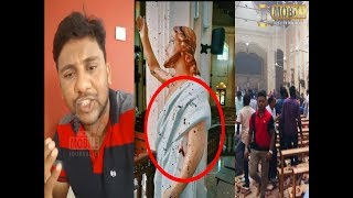 சற்றுமுன் கொழும்பிலிருந்து பரபரப்பு வீடியோ..!  UMAkaran Rasaiya | Sri Lanka News