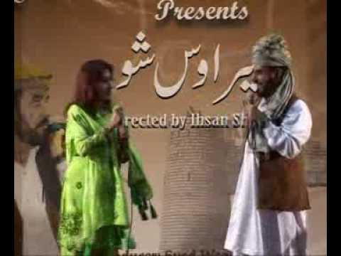Music video Pashto Dubai Show Mirawas - Music Video Muzikoo