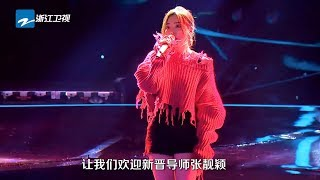 Jane Zhang 张靓颖《Sound Of My Dream 3/夢想的聲音3》preview highlights