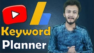 {HINDI}How to find the best traffic generating keywords with the help of google keyword planner tool