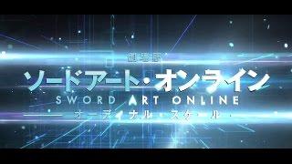 Sword Art Online Movie - Bande Annonce HD VOST
