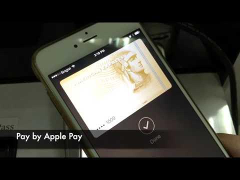 Aptsys Kiosk - Apple Pay Demo (Singapore) HD